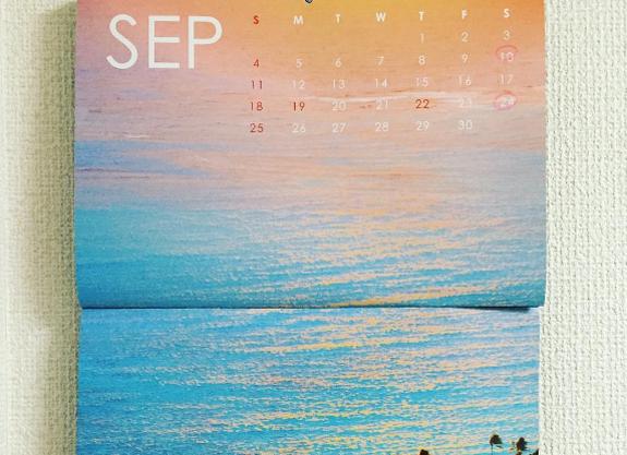 Каждый день в истории: события сентября, о которых ты должна знать