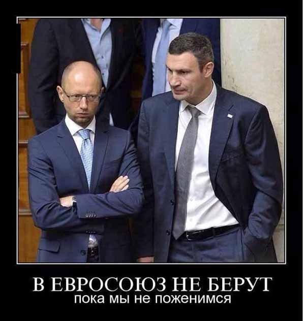 фото приколы смешные про украину изображении эффективный