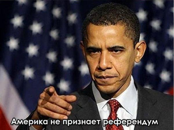 Прикол про Америку и санкции