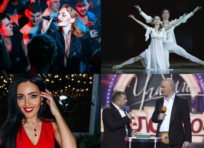 Новый год 2017: Слава из НЕАНГЕЛОВ, Евгений Кошевой, Анна Добрыднева и другие поздравляют читателей tochka.net