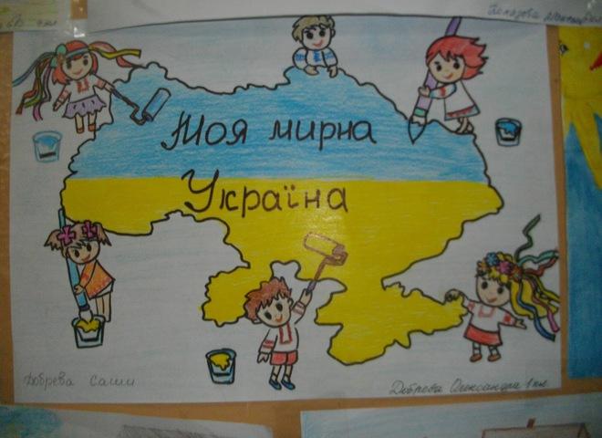 Дитячі малюнки на День соборності