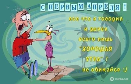 Не обижайся :)