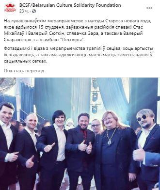 Гості прийому Олександра Лукашенко