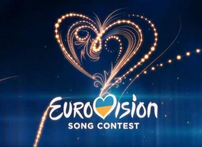 Евровидение-2017