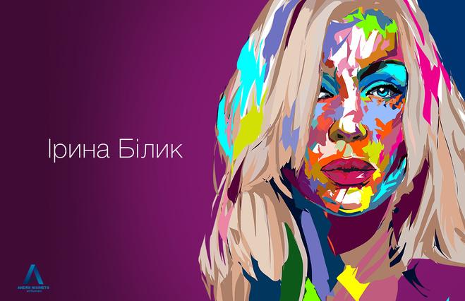 """Прем'єра: Філіп Кіркоров записав кавер на пісню Ірини Білик """"О любви"""" (відео)"""