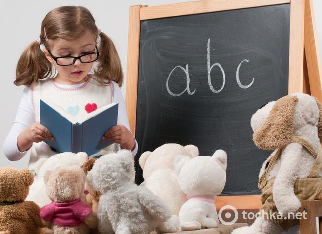 День учителя 2014, ребенок