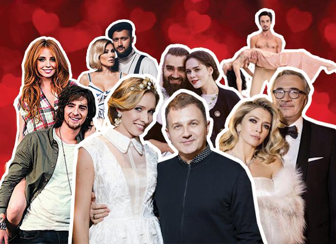 Интересные истории любви украинских знаменитостей