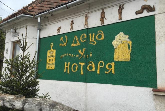 Самые романтические рестораны Украины