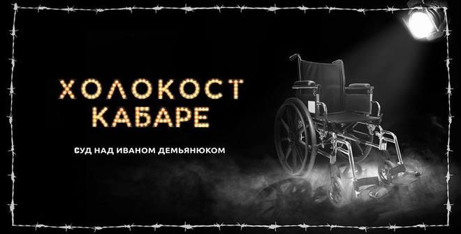 """День театра 2017: премьера театра """"Мизантроп"""""""