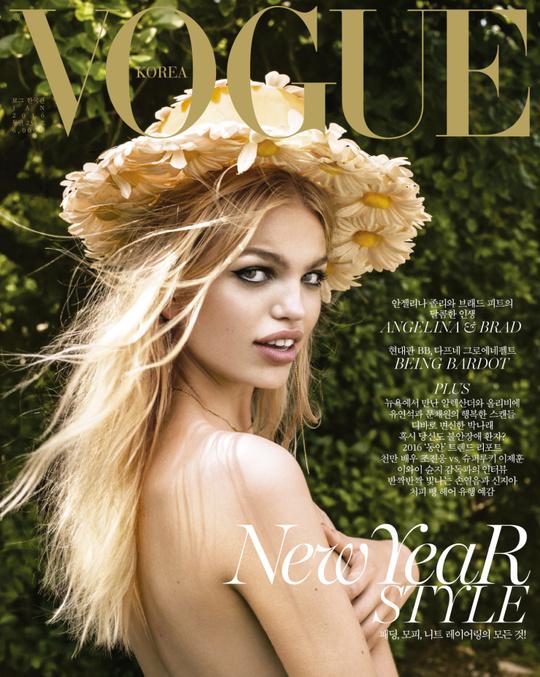 Дафна Гроенвельд на обложке Vogue Korea