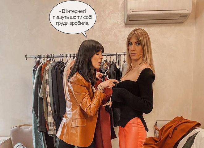 Insta-серіал Лесі Нікітюк: телеведуча розсмішила мережу фото з Машею Єфросиніною0