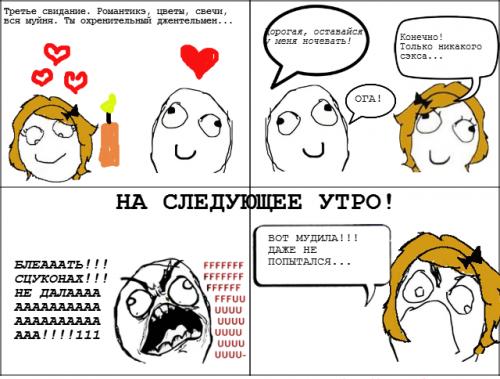 Секс с красивыми русскими девушками красивая любовь онлайн