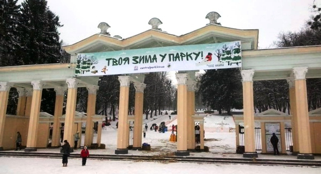 Новогодние праздники 2017 во Львове: куда пойти и где отметить