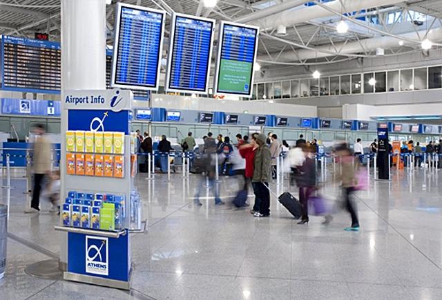 Достопримечательности Афин: Аэропорт Афин