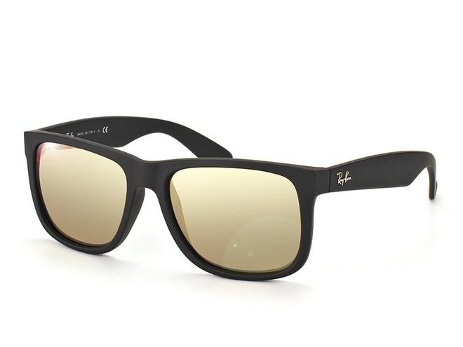 Сонцезахисні окуляри Ray-Ban в одному магазині — RB.UA8