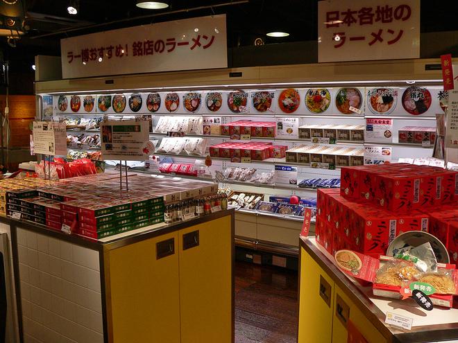 Дивовижні музеї їжі: музей швидкорозчинної локшини - Йокогама, Японія