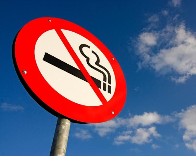 Всемирный день без табака