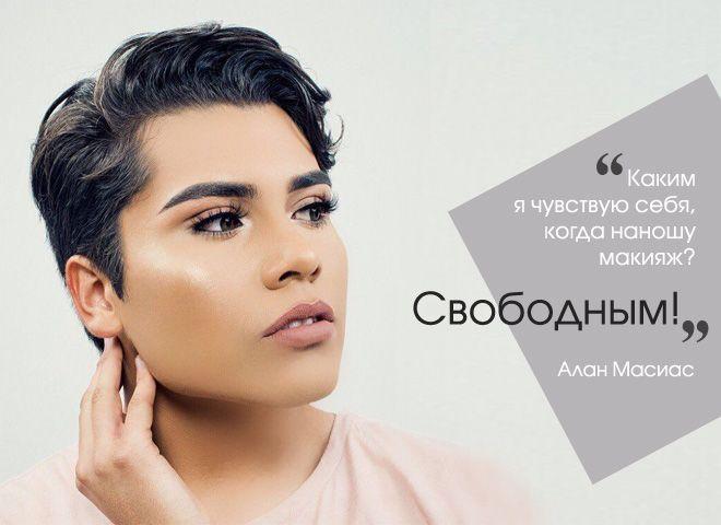 Питання гендеру в моді