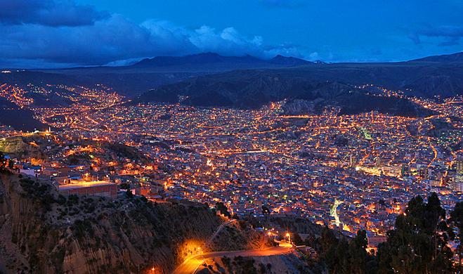 Города выше и ниже уровня моря: Эль Альто, Боливия