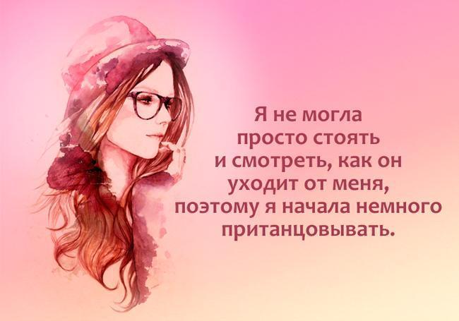 Мудрые картинки про женщин