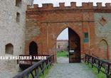 ФОРТЕЦІ ТА ЗАМКИ УКРАЇНИ з висоти пташиного польоту- UKRAINE Fortresse