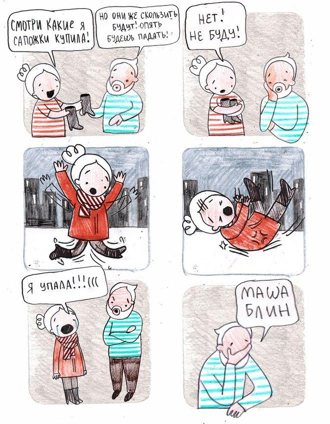 Маша, блин. Новые комиксы от Maria Medvedik