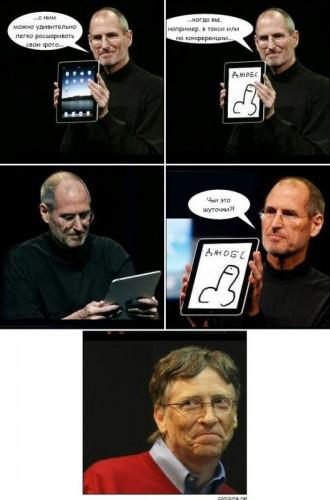 Шутки над Стив Джобсом
