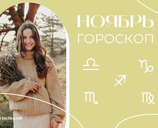 Вика_Кириченко