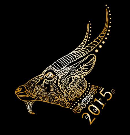 Стильная открытка год козы 2015