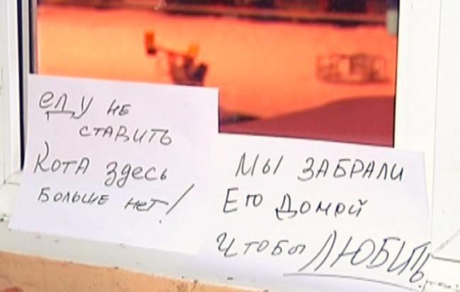 Смешные записки соседей