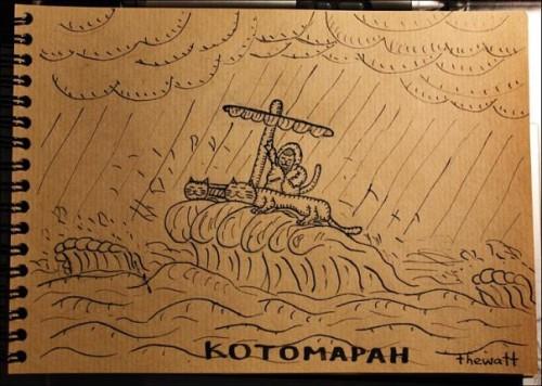 Котомаран