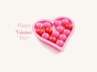 Вкусного Дня Святого Валентина