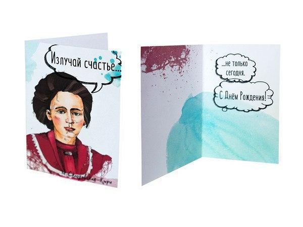 Лучшие поздравительные открытки
