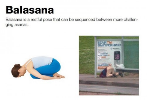 Отечественные йоги