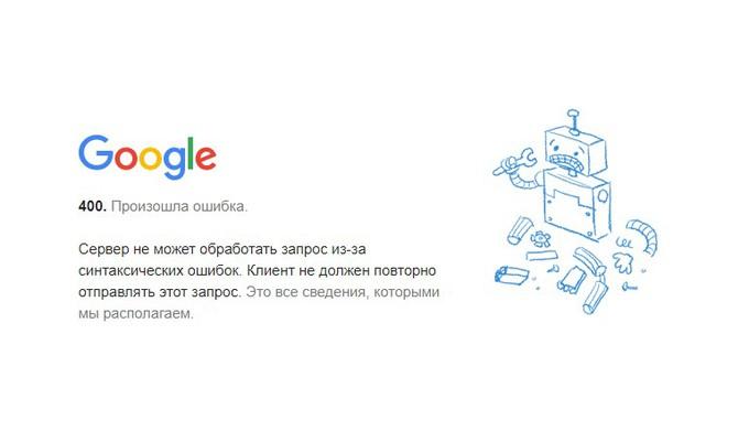 Gmail не працює