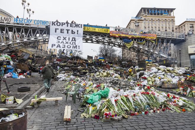 Майдан. Революция достоинства