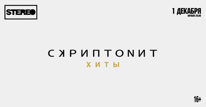 Куда пойти в выходные в Киеве 1 - 2 декабря