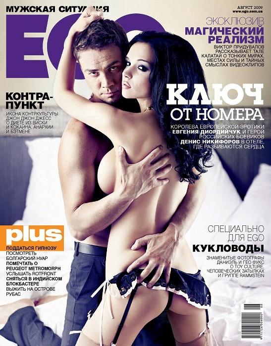 zvezdi-sporta-v-eroticheskih-zhurnalah