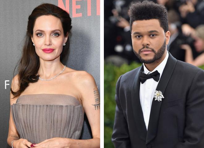 Анджелина Джоли и The Weeknd