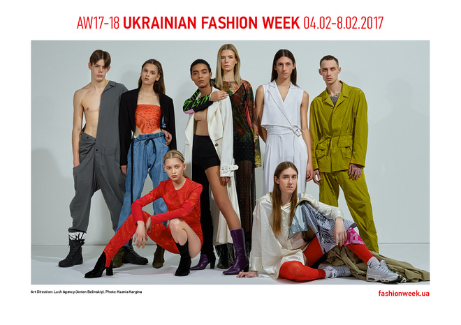 Ukrainian Fashion Week представил кампейн сезона FW 2017/18
