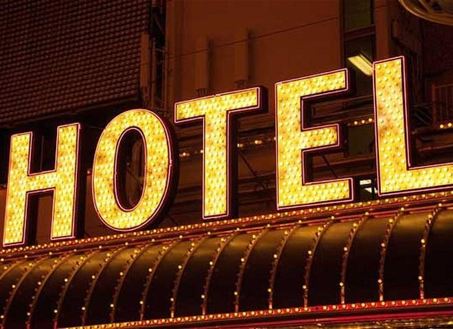 Названо кращий період бронювання готелів на Новий рік