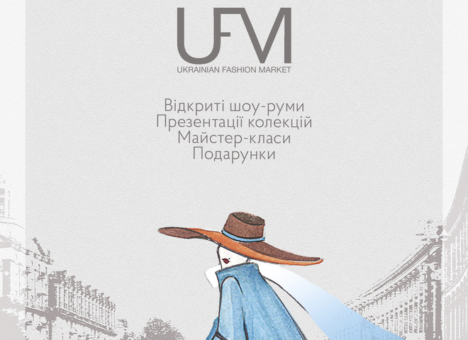 Ukrainian Fashion Market
