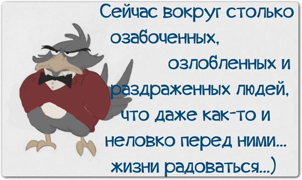 Прикольные картинки с текстом