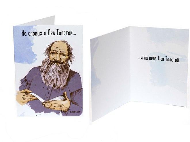 Оригинальные открытки на любой вкус от Анастасии Бабич
