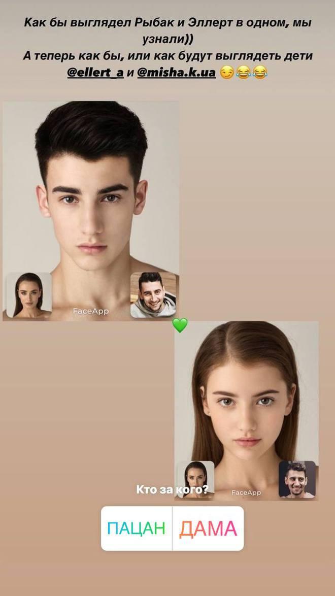 Как будут выглядеть дети Ксении Мишиной и Александра Эллерта