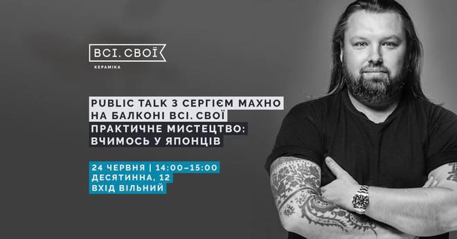 Афиша Киева: куда пойти в выходные 22 - 24 июня