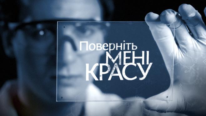 Ростислав Вахіновський