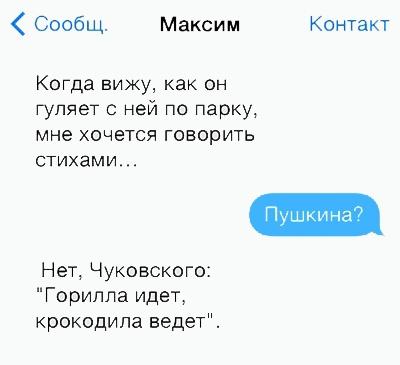 11 СМС от самых настоящих циников
