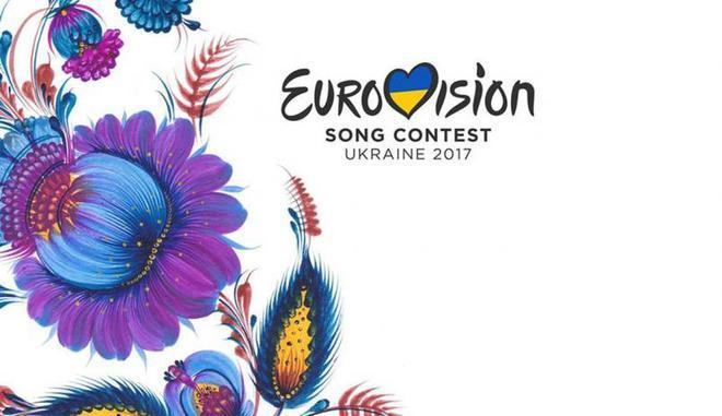 Евровидение 2017: в Киеве создали оргкомитет по подготовке к конкурсу