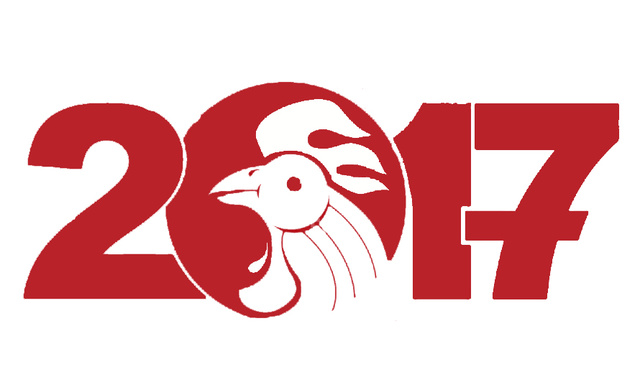 Открытки на год петуха 2017